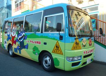 bus36.jpg