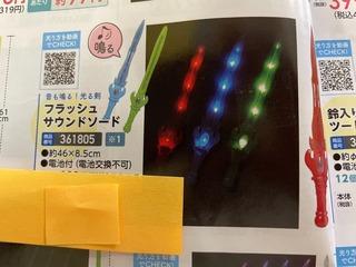 image-5bed7.jpg